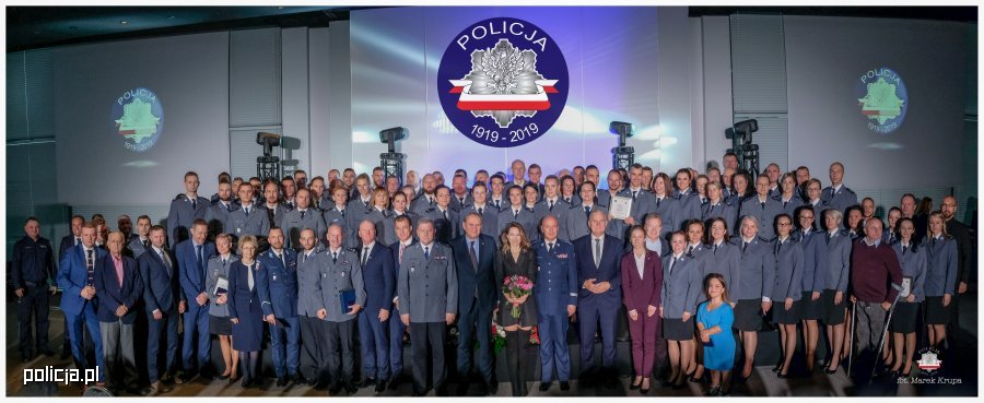 Pamiątkowe zdjęcie wszystkich uczestników gali Pamiątkowe zdjęcie wszystkich uczestników gali